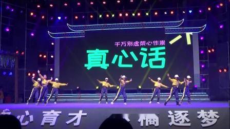 街舞串烧《青春无敌》2019.12.11