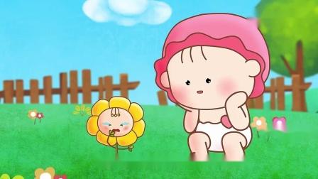 可可小爱小黄花为何一人在哭泣原来是妈妈不在家,可怜的小花
