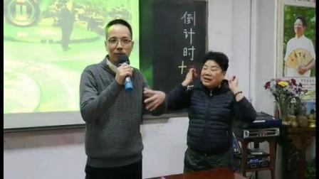 2019年12月15日晚院长和四老师带大家唱歌!
