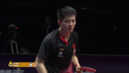 [2019总决赛][MSSF]樊振东vs林高远 [191214]