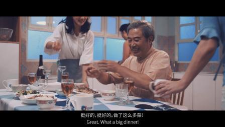 我在你身边-帝斯曼中国企业形象宣传片