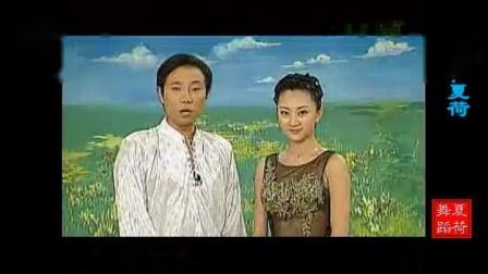 华尔兹(慢三)花样:藏族舞步探海造型套路分解