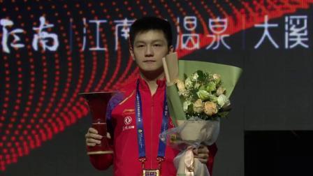 [2019总决赛]男单颁奖 [191215]