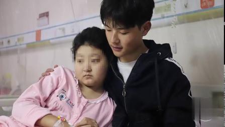【血癌妹妹骨髓移植在即!】河南经济贸易技师学院的郭嘉锐是该校一名电子系的二年级学生。妹妹郭嘉琪一年前被确诊为急性淋巴细胞白血病,在郑州第三人
