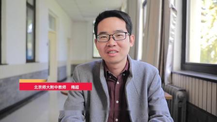 北京师大附中第二届商业模拟挑战赛