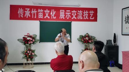 2019年10月5日周至竹笛培训班,开班仪式上王相见等多位老师应邀前来祝贺演出。