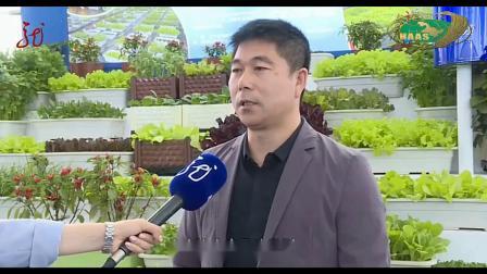 哈尔滨峰燕农业发展有限公司宣传片