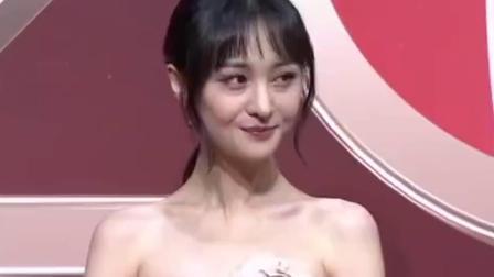 郑爽一身优雅的粉色蛋糕裙亮相颁奖典礼,也太好看了吧