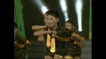2015年第15届魅力校园少儿舞蹈比赛系列之少年先锋