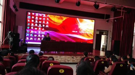 临川十六中赣教通2.0全员培训