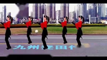 最新广场舞大全 美好情缘 惠汝广场舞-_标清
