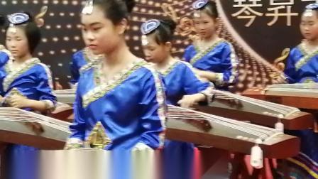 《彝族舞曲》三重奏
