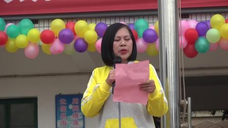 宜章县黄沙镇小太阳幼儿园第四届亲子运动会01