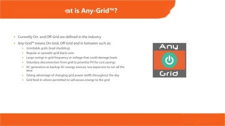 Phocos Any-Grid 120V混合充电型逆变器网络公开课--第1部分