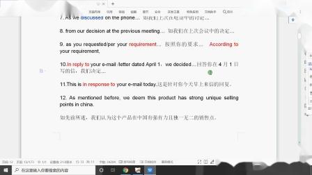 外贸培训进出口贸易课程外贸商务英语速成 外贸邮件写作格式