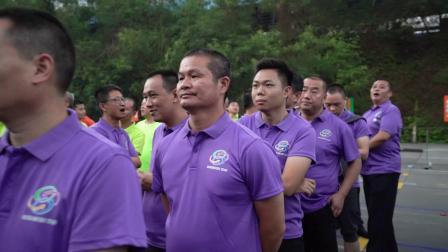 2019深圳巴士集团第五分公司趣味运动会