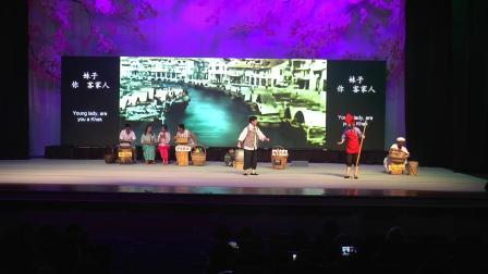 """""""Voyage to Nanyang""""《五脚砌 相亲》"""