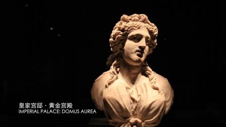 Triumph Asia | The Eternal City Art Exhibition - 永恒之城艺术巡展