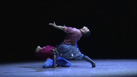 第十六届北京舞蹈大赛《太阳总在左边》旦珍昂秀、尕藏多杰(中央民族大学舞蹈学院)