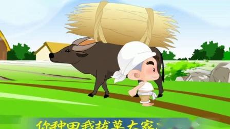 幼儿园歌舞视频《农家好-原声》