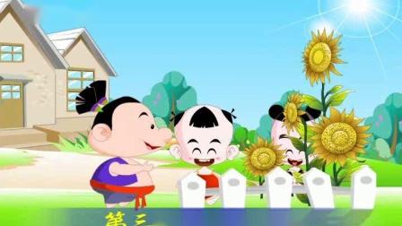 幼儿园歌舞视频《三个娃娃种葵花-原声》