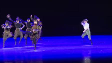 第十六届北京舞蹈大赛《战马》(中央民族歌舞团、中央民族大学舞蹈学院)