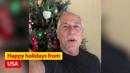 Season Greetings 2019_USA