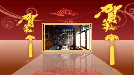 """春节去哪吃当然是百年老店哈尔滨""""老仁义"""""""