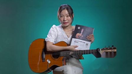 王力宏《需要人陪》吉他弹唱教学C调入门版 高音教 猴哥吉他教学