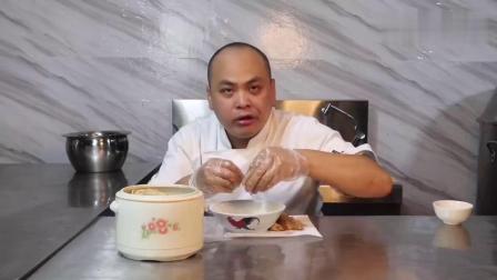 """大厨教你""""隔水蒸鸡"""",技巧、做法简单易学,一只不够吃"""