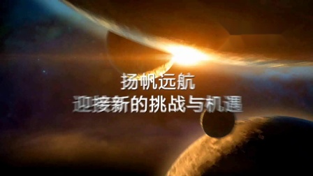 启动仪式片头 深圳企业 年会开场 年会  年会开业庆典 年会周年庆 重庆 西安 公司周年庆