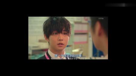 【大叔的爱 第二季】【成濑x春田】【千叶雄大x田中圭】:恶作剧之吻