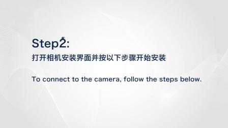 F&P 孚朋机器人 | 如何连接相机模块