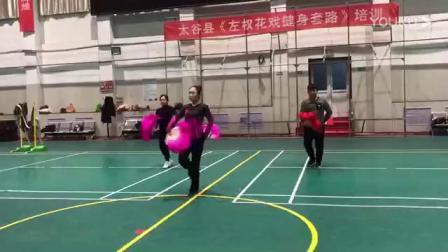 太谷培训左权花戏组合视频_标清