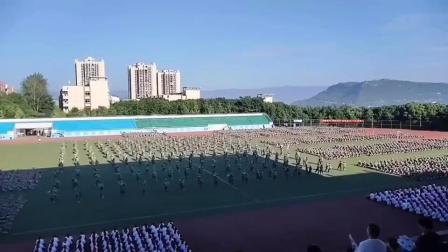 重庆三峡医药高等专科学校一九级军训汇报