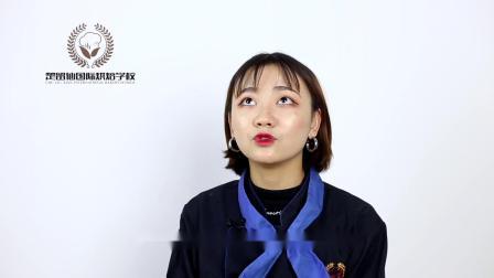 重庆选择西点培训学校