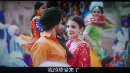 印度歌舞 印度歌舞 当哈利遇到莎迦 歌舞片段2
