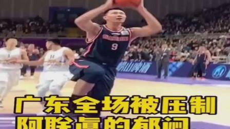 广东12连胜终结,乐动体育资讯