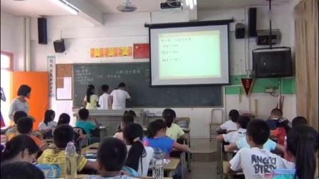 2019-2020学年第一学期五年級數學《小数除以整数》岗美镇中心小学洪柳金