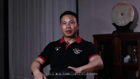 《发现品牌》深圳前海大健康智造科技有限公司
