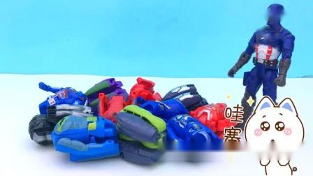 美国队长带来复仇者联盟变形蛋玩具!绿巨人钢铁侠雷神灭霸_标清