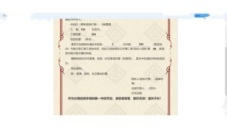 【招标】【云南省公共资源交易中心】招标开评标后操作讲解