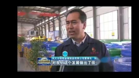 河南电视台新闻联播栏目组到我公司采访