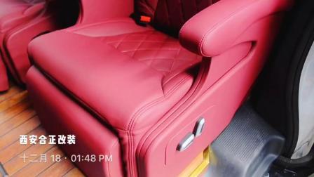 艾力绅改装高配座椅,合正大气的流线型造型营造出高端品质感
