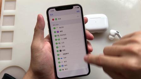 iPhone百科:华强北苹果三代蓝牙耳机airpods pro介绍