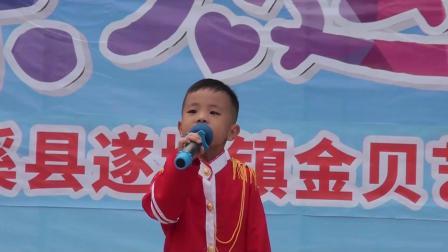 """金贝艺术幼儿园第二届篮球嘉年华""""亲子运动会"""