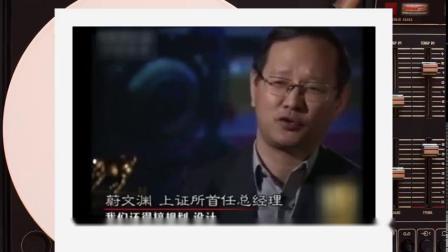 【 | 1990年12月19日】1990年12月19日,伴随上海浦江饭店孔雀厅内的一声锣响,上海证券交易所开市营业,宣告了新中国证券市场的正...