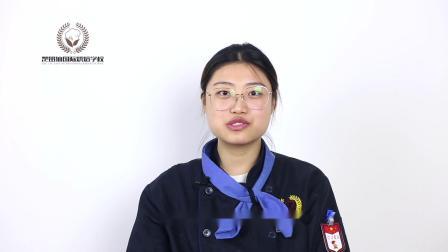 在重庆西点培训机构能学到的具体内容是什么