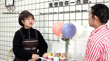 重庆烘焙蛋糕店里如何做一个好店长