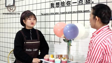 重庆西点师的工资有有三千吗?